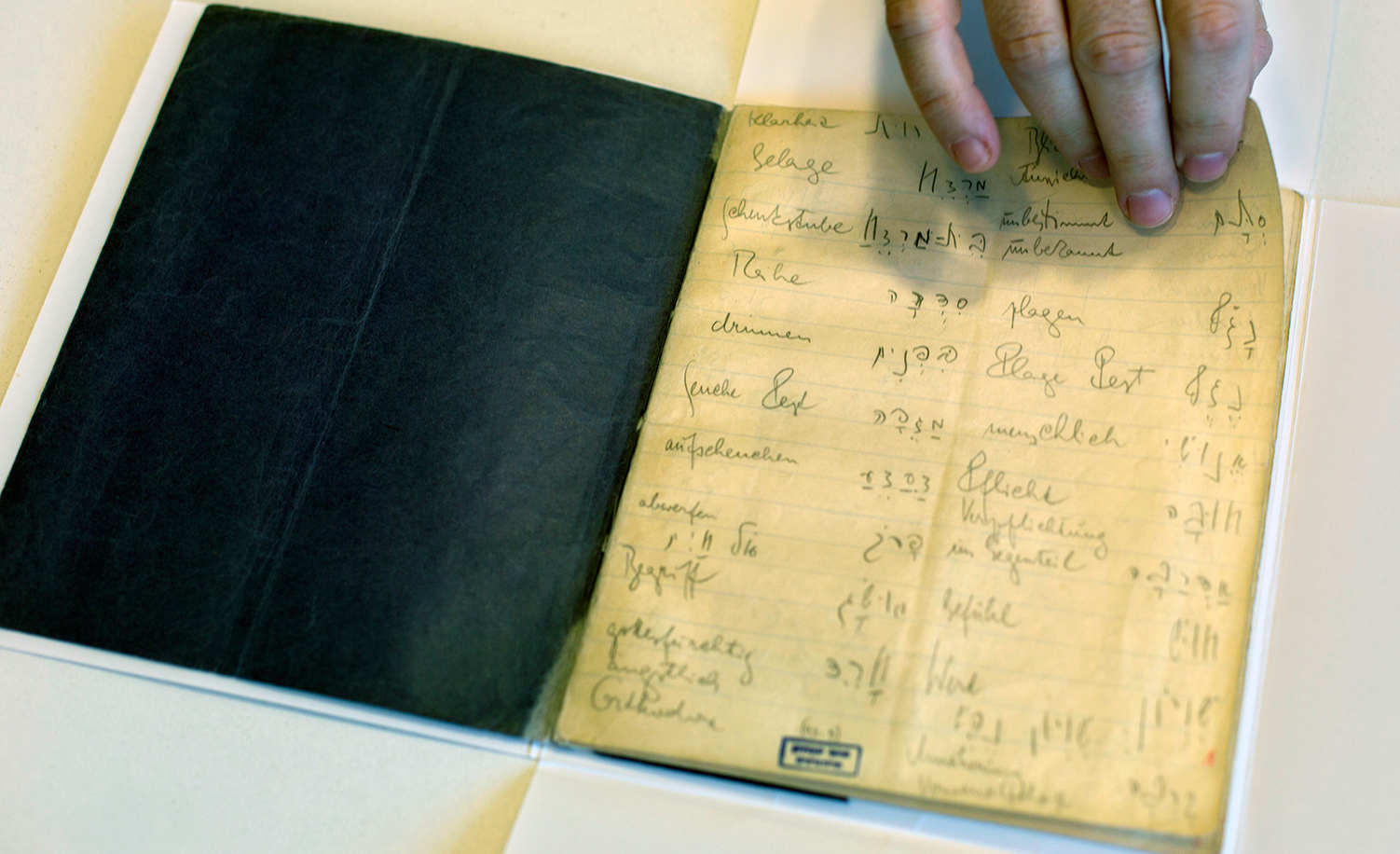 Franz Kafka's Hebrew vocabulary notebook at Israel's National Library in Jerusalem in 2014. AP Photo/Sebastian Scheiner.
