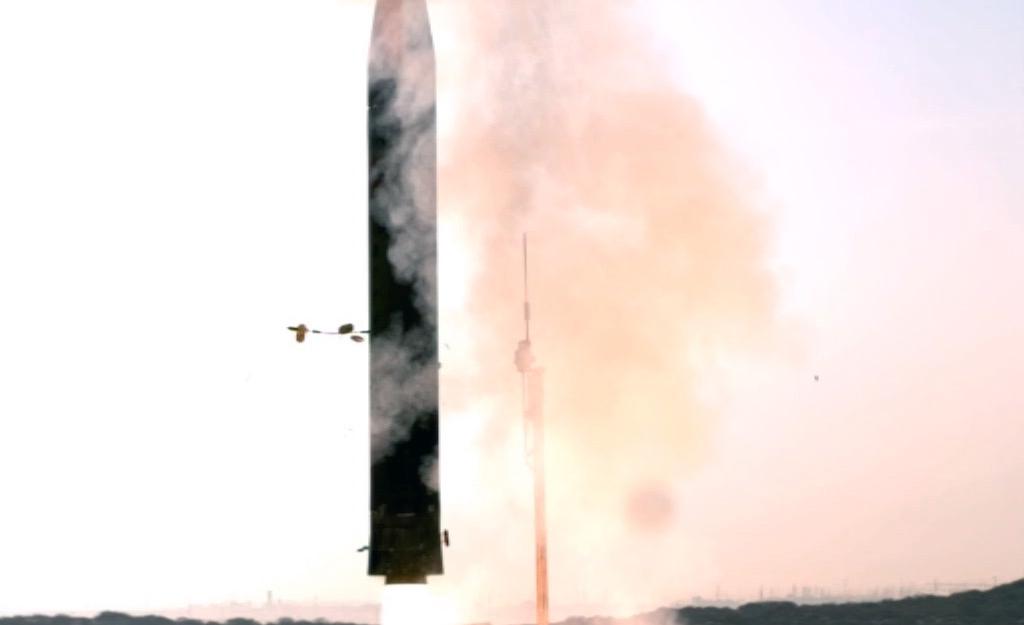 An Arrow 3 rocket. Wikipedia.