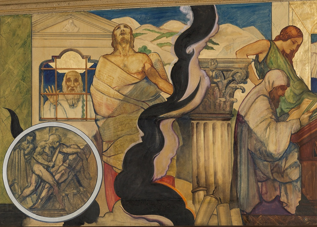 A mural by Hugo Ballin at the Wilshire Boulevard Temple in Los Angeles showing Rabbi Akiva (behind bars), Rabbi Ḥanina (wrapped in a scroll), Rabbi Meir (sitting), and Bruriah (standing above Meir). Wilshire Boulevard Temple.
