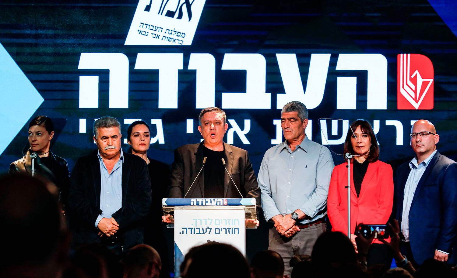 Avi Gabbay, then-chairman of Israel's Labor Party, speaks at his party's headquarters in Tel Aviv on election night on April 9, 2019. JALAA MAREY/AFP via Getty Images.