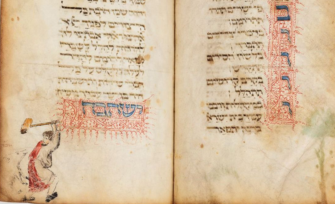 The Real Reason 14th-Century Italian Jews Put a Pig in Their Haggadah