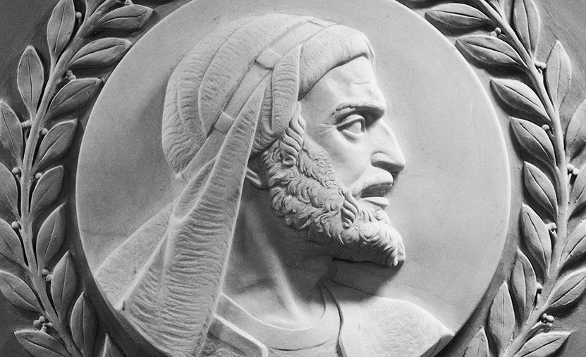 The Mystery of Maimonides' Puzzling Name