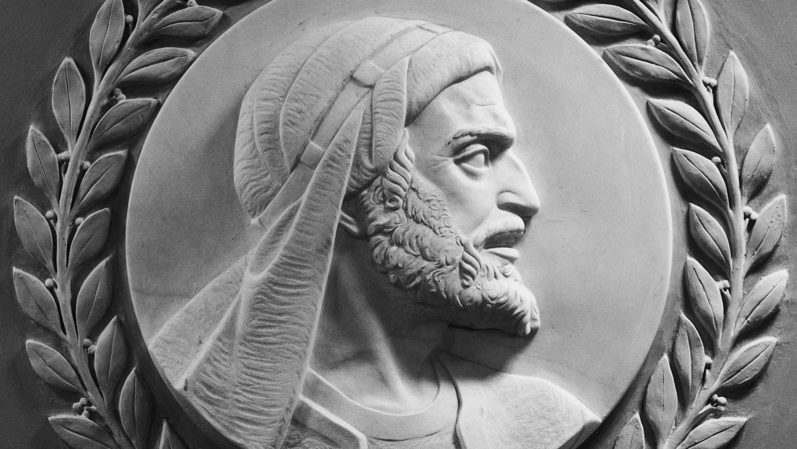 From a marble relief portrait of Maimonides in the U.S. Capitol by Brenda Putnam. Architect of the Capitol.