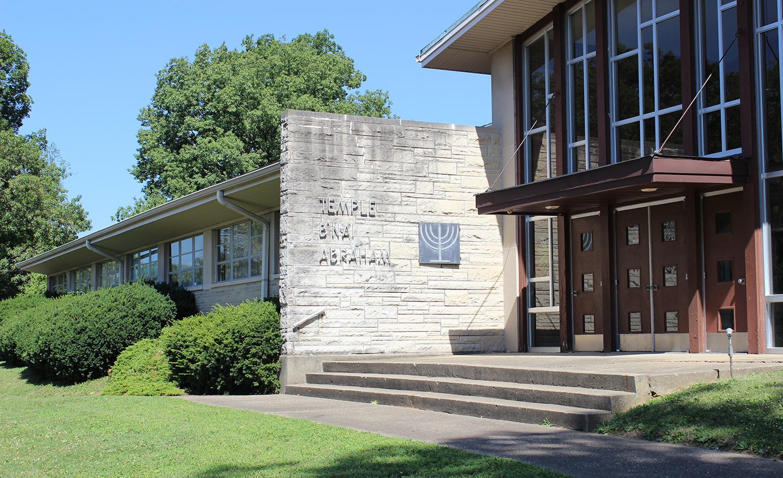 Temple B'nei Abraham in Decatur, Illinois. Jon Kraft/Shutterstock.