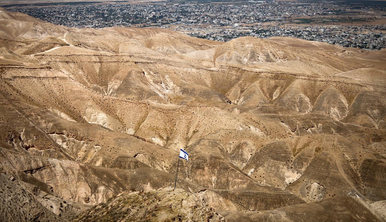 Examining Israel's Eastern Borders: A Symposium