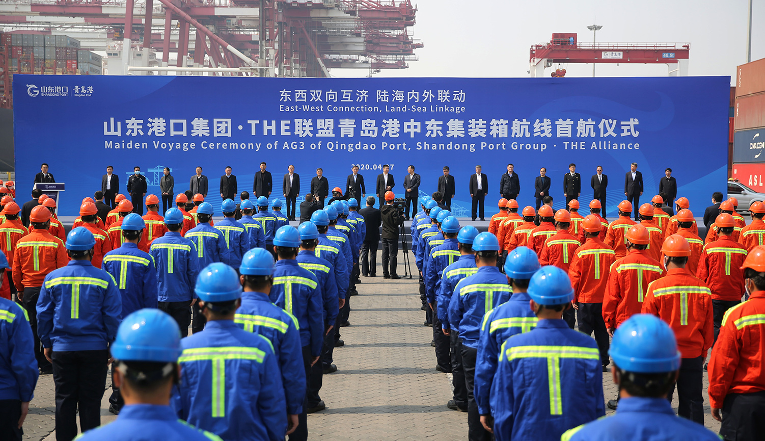 The launch of a new shipping-container alliance running between the Middle East and China in Qingdao on April 7, 2020. Costfoto/Barcroft Media via Getty Images.