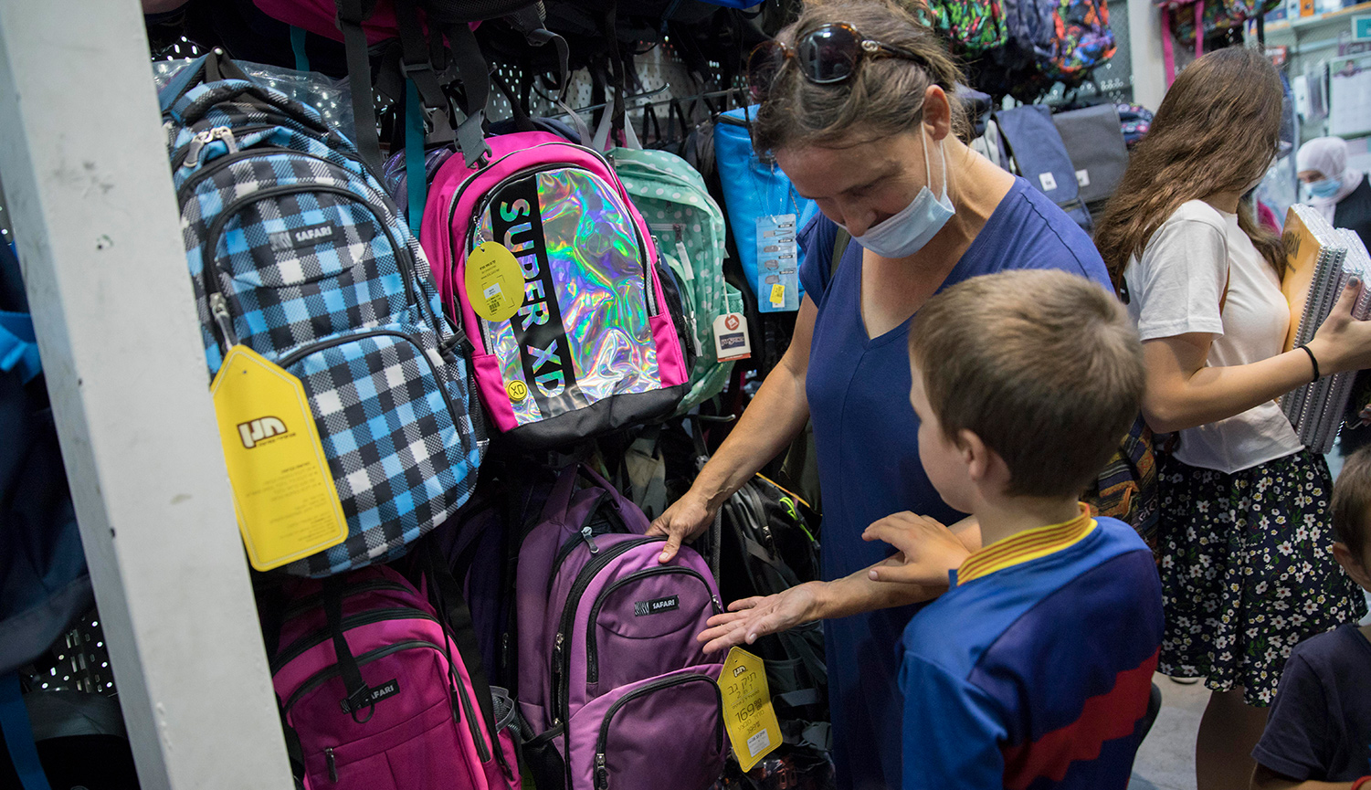 Olivier Fitoussi/Flash90.