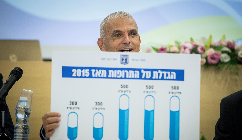 Then-Finance Minister Moshe Kahlon at a conference on September 1, 2019. Yonatan Sindel/Flash90.