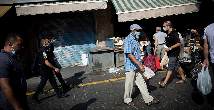 Notes on Moving to Israel in a Pandemic