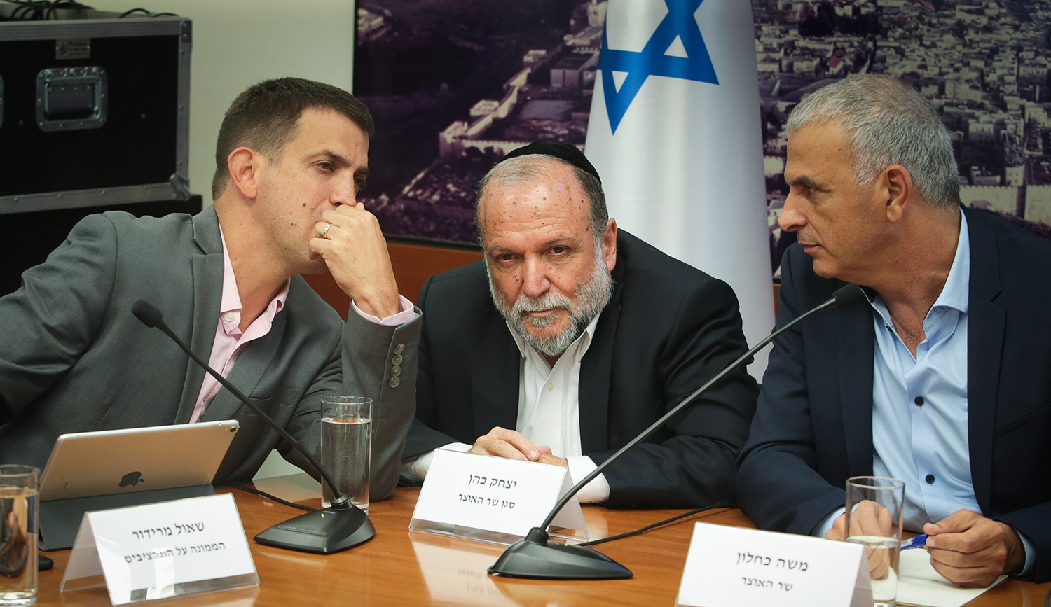 Then-Finance Minister Moshe Kahlon with his deputy Itzhak Cohen and his budget director Shaul Meridor on September 23, 2019. Flash90.