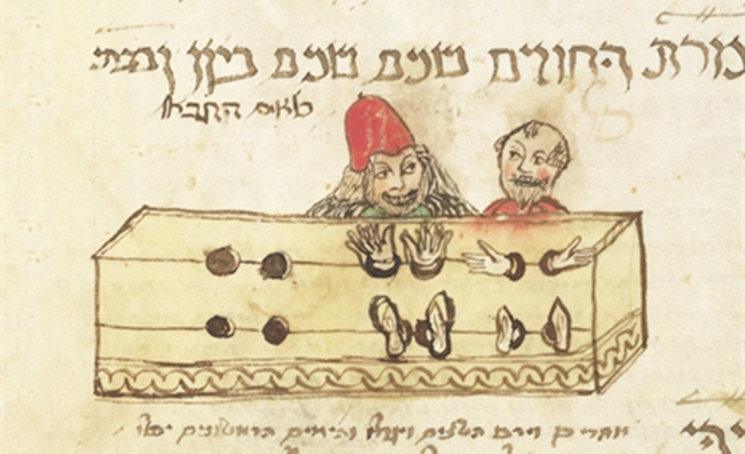 From the cover of Jews and Crime in Medieval Europe.WSU Press.