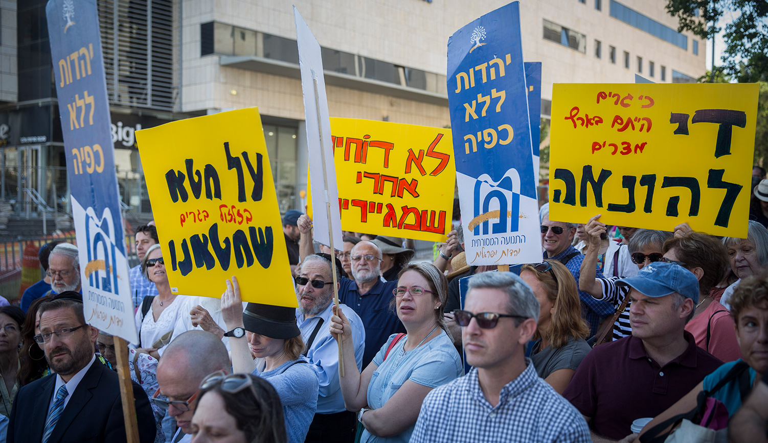 Protesters outside the Chief Rabbinate's offices in Jerusalem in 2016. Hadas Parush/Flash90.