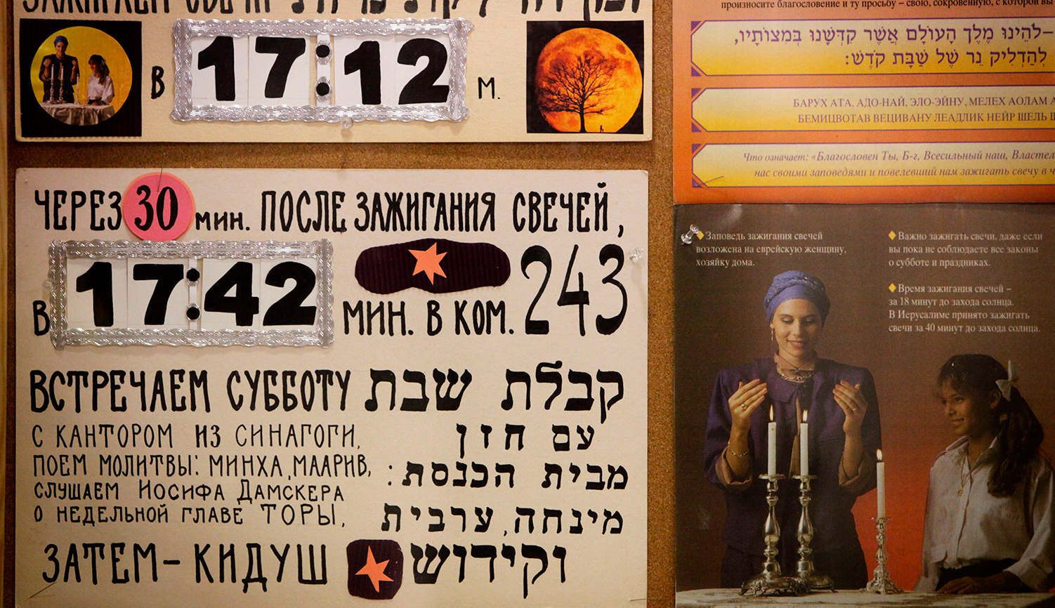 An announcements wall at the Diplomat Hotel in Jerusalem, an absorption center that's home to 600 immigrants from the former Soviet Union, on March 13, 2012. Miriam Alster/FLASH90.