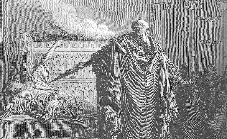 De Mattathias et l'apostat, 1866, par Gustave Dore. Wikimedia.