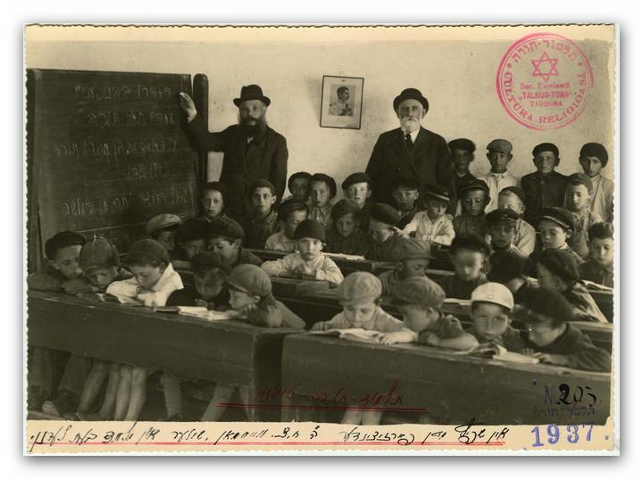 A Talmud Torah in Russia in 1937. Wikipedia.