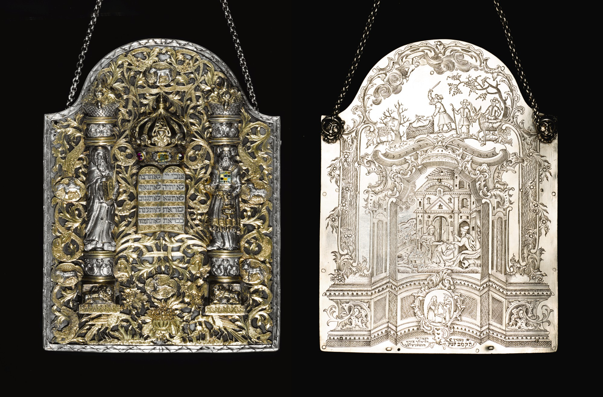 A parcel-gilt silver and enamel Torah shield, signed and dated in Hebrew by Elimelech Tzoref in 1782. Sotheby's.