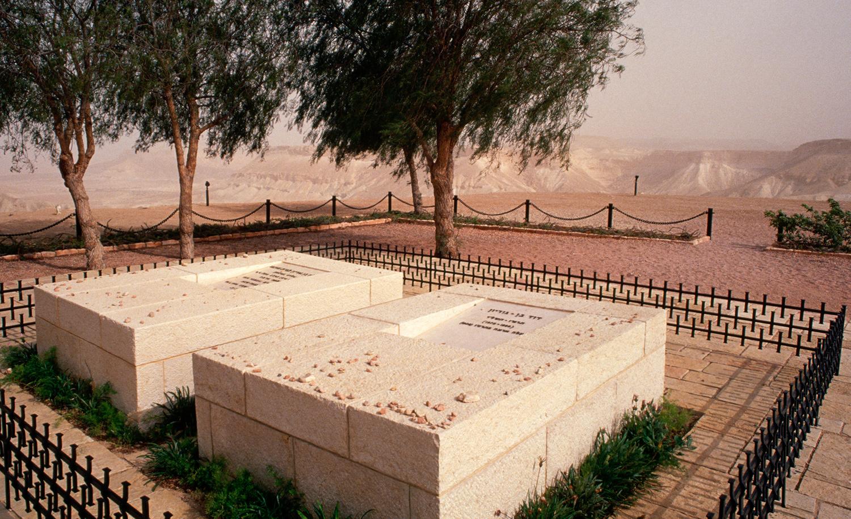 The graves of David and Paula Ben-Gurion. David Rubinger/CORBIS/Corbis via Getty Images.