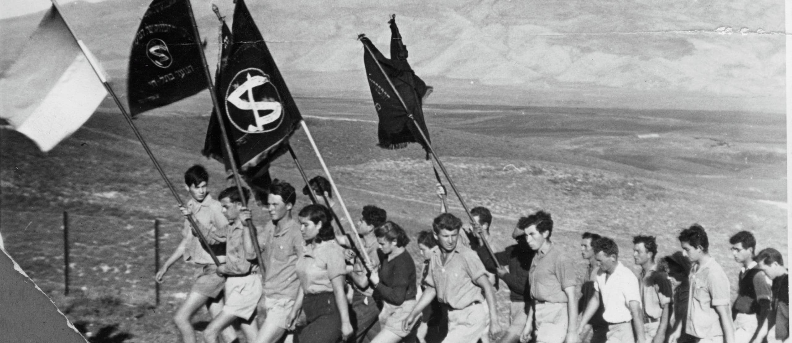 A young Zionist parade in Tel Hai in 1937. Lazar Diner/Central Zionist Archives.