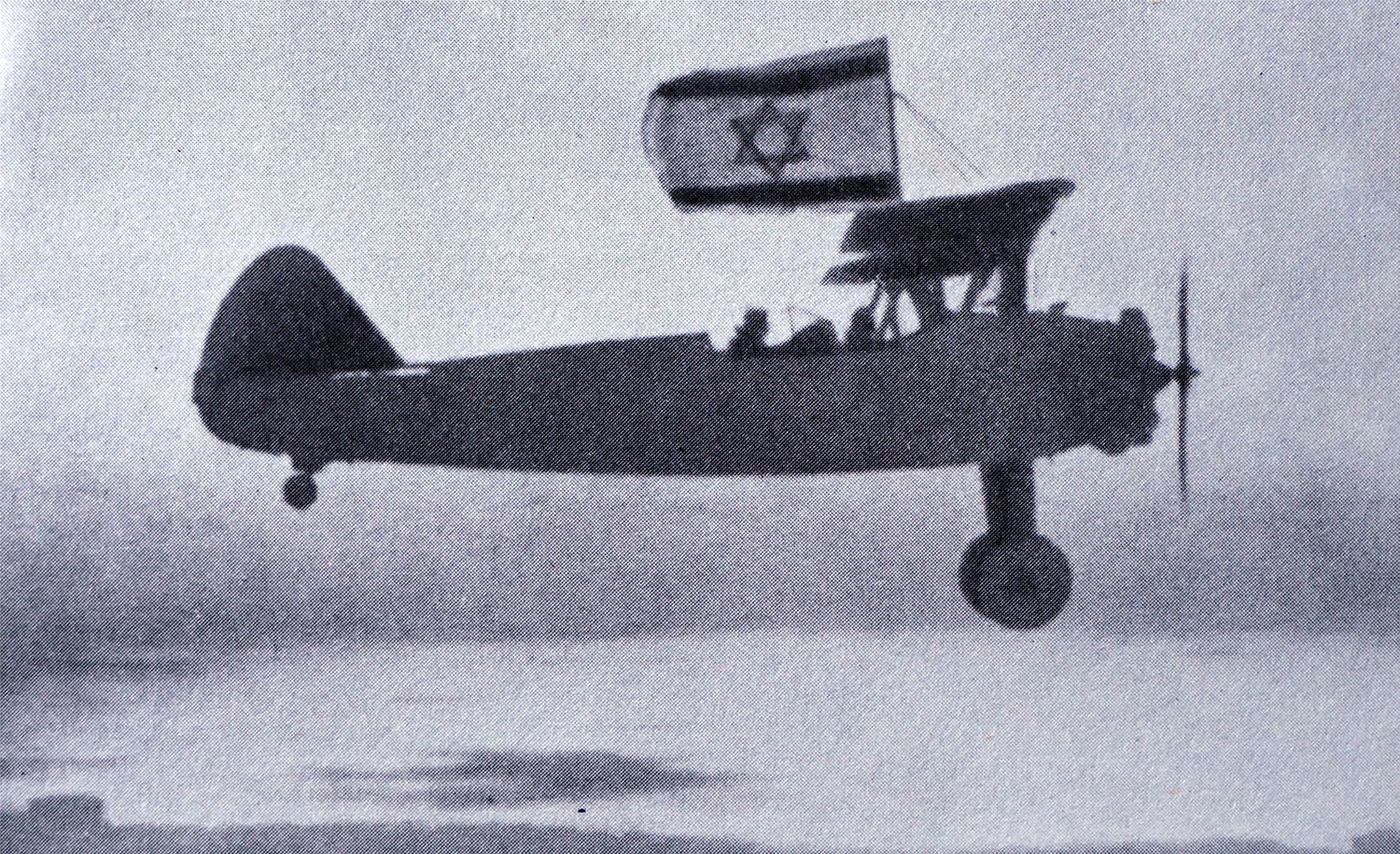 An early Israeli aircraft during the War of Independence in 1948. Universal History Archive/Universal Images Group via Getty Images.