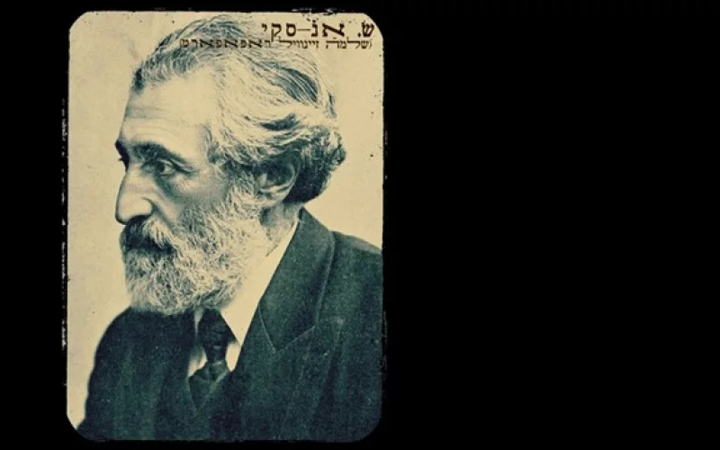 The Crackpot Ideas of Yiddish Fiction's Most Improbable Scenarios Become Real
