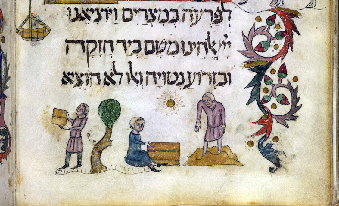 From the Barcelona Haggadah, Catalonia, c. 1340. British Library.