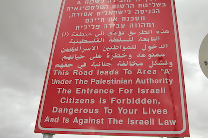 "Sign prohibiting Israeli entry into Area ""A"" of the Palestinian Authority. Credit: IDFBlog."