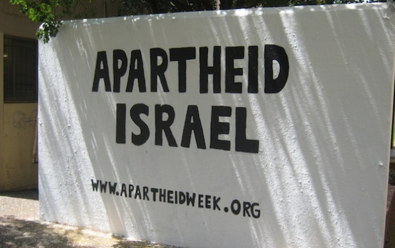An Israel Apartheid Week poster at the University of the Witwatersrand in Johannesburg. Courtesy Wikimedia.