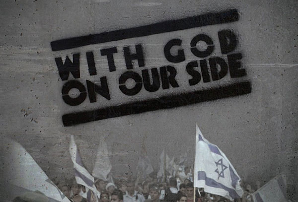 Publicity poster for the anti-Israel film, With God on Our Side, dir. Porter Speakman Jr., 2009