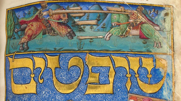 From Mishneh Torah Master of the Barbo Missal, c.1457. Photograph © The Israel Museum, Jerusalem, for Michael and Judy Steinhardt, by Ardon Bar-Hama.